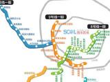 蓝光长岛国际社区资讯配图