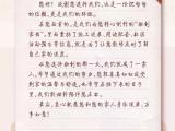 桂林融创九棠府资讯配图