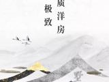 中南世茂江山里资讯配图