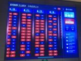 江山风华资讯配图