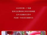 兴进漓江郡府资讯配图