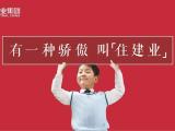 南阳建业幸福里资讯配图