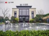 济宁中海城资讯配图
