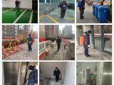 嘉禾·直隶新城资讯配图