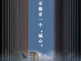 华润中心资讯配图