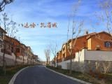京北恒大国际文化城资讯配图