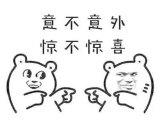 嘉宏蔚蓝天地资讯配图