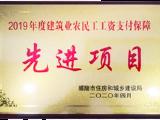 旗滨玖玺资讯配图