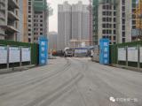 中达尚城一品资讯配图
