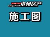 京贵中心资讯配图