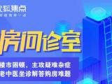 广州国际港航中心资讯配图