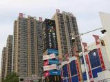 百汇国贸中心资讯配图