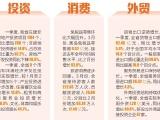 香江·温泉人家资讯配图