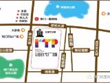 红星时代广场资讯配图