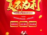邵阳友阿国际广场资讯配图