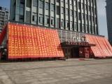 上上城·新街口资讯配图