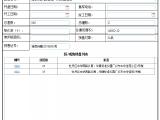 中华佳苑资讯配图