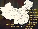锦绣荆城资讯配图