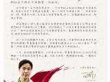 雅居乐锦城资讯配图