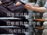 丽景长安资讯配图