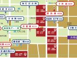 星港城资讯配图