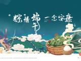 西湖铂悦山资讯配图