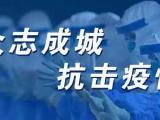 东方禾苑资讯配图