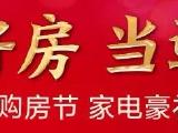 方城碧桂园建业御龙湾资讯配图