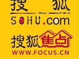 长欣中央广场资讯配图