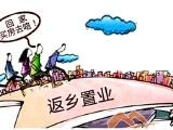 华润中央公园资讯配图