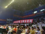 汝州建业桂园资讯配图