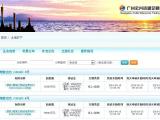 碧桂园中心资讯配图