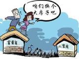 碧桂园漓江公馆资讯配图
