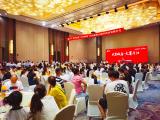 北京城房·珑熙庄园资讯配图