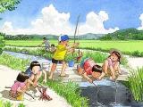 众成·阜盛园资讯配图