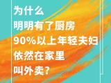 万科翡翠四季资讯配图
