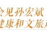 融创·九棠府资讯配图
