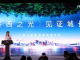 济南阳光城丽景公馆资讯配图