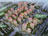 中海锦城资讯配图