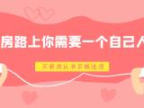 东方丽城资讯配图