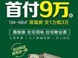 龙溪香岸(公寓)资讯配图