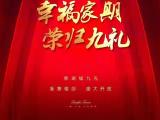 泰瑞城·九礼资讯配图