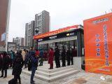 中锐滨湖尚城资讯配图