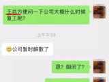 云星时代广场资讯配图