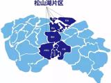 安华香蜜松湖资讯配图