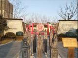 运河岸上的中国院子资讯配图