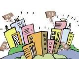 经纬城市绿洲二期资讯配图