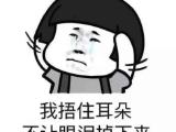 太原国奥城资讯配图