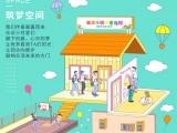 雅居乐山湖城资讯配图