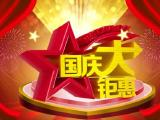 景华·嶺莑资讯配图